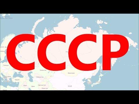 СССР - о реальных шагах к нереальному счастью! (07.09.17)