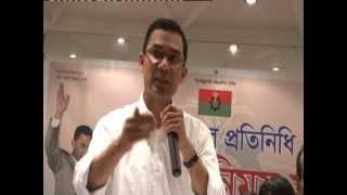 Tareq Zia London Meeting Ekattor TV  news by Tanvir Ahmed