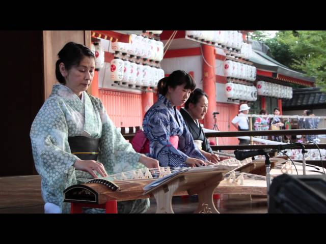 A Koto Performance on the Noh Stage of the Yasaka Shrine in Kyoto. Pt.1