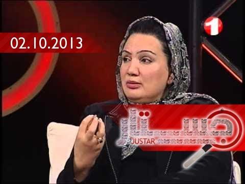 Justar 02.10.2013 جستار - استعفای نمایندهگان مجلس به بهانهی ورود به فضای انتخابات