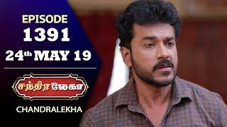 CHANDRALEKHA Serial | Episode 1391 | 24th May 2019 | Shwetha | Dhanush | Nagasri |Saregama TVShows