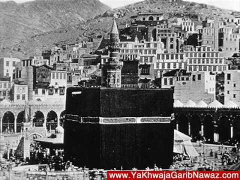 Kaba Very Old Pictures - Super video