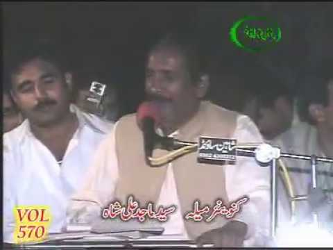 Chalo Ni Sayyo Jog Talib Hussain Dard video