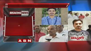 Techie Harsha Reddy Missing In Pune Turns Mysterious, Parents Meet MH Governor Vidyasagar Rao