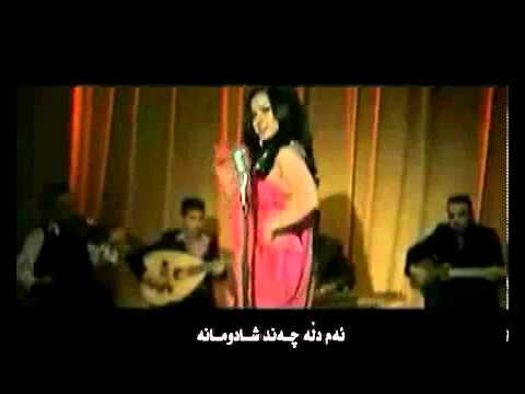 Loka Zahir - Chi Chi - Zher Nusi Kurd - Persian Song.avi video