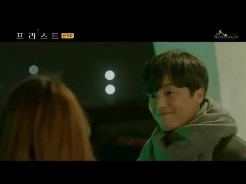 Download  MV Lee Ye Joon 이예준 _ Light Me / Priest 프리스트 OST Part 2 Gratis, download lagu terbaru