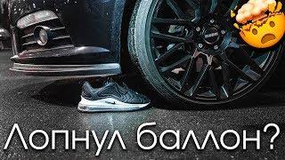 ???????? Nike Air 720 ?? ?????? | ??????? ???????