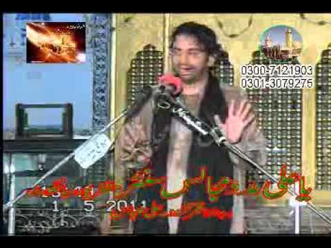 Allama Nasir Abbas ,biyan ,ali ,as Ki Vilayat ,yadgar Majlis Qasir Alqaim Sargodha video