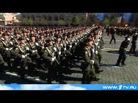 Парад Победы 2013 года в Москве (Полное видео смотреть онлайн)