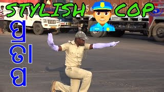 INDIA'S No-1 Dancing Cop in #1 Smart City