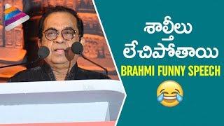 Brahmanandam Funny Speech | TSR Kakatiya Cultural Festival | Mohan Babu | Balakrishna | Shriya | Ali