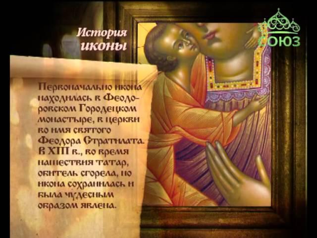 Православные Бланки О Здравии О Упокоении Скачать Торрент