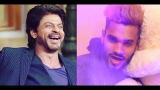 SRK Reaction on The SRK Song by Sot King