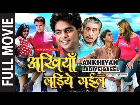 Ankhiyan Ladai Gail -  Bhojpuri Movie video