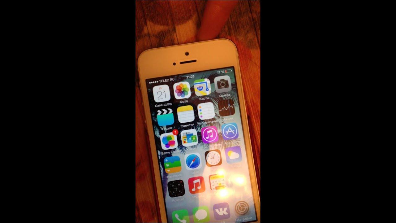 IPhone 5S белая полоса на экране.Брак,глюк!? - YouTube