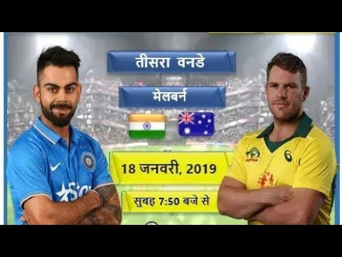 India vs Australia 3rd ODI Highlights 2019 | India vs Australia Series India Win 2-1 |