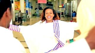 Tariku Kasahun - Tew Geba Hagerhe(ተው ግባ ሀገርህ) - New Ethiopian Music 2017(Official Video)