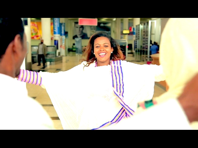 Tariku Kasahun - Tew Geba Hagerhe - New Ethiopian Music 2017(Official Video)