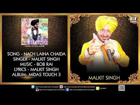 NACH LAINA CHAIDA (FULL AUDIO) - MALKIT SINGH - MIDAS TOUCH 3