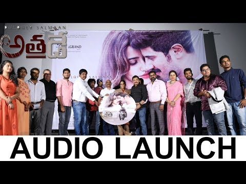 Athade Movie Audio Launch - Dulquer Salmaan - 2018 Latest Telugu Movies