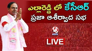 CM KCR LIVE | TRS Public Meeting in Yellareddy | Telangana Elections 2018