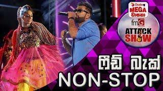 Non-Stop | FeedBack | FM Derana Attack Show Polgahawela