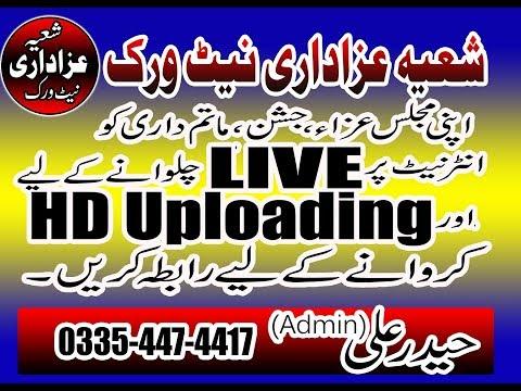 Live Ashra Muharram Allama Asif Raza Alvi 4 Muharram 2019 Pakhyala Kala Khatai Road