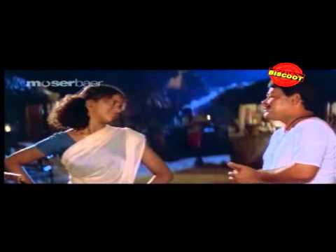 Nammal Malayalam Movie Comedy Scene innocent and gishnu