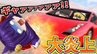 【ゆっくり実況】車をひたすらぶっ壊す!?高級車の最高速度でうp主に激突した結果…!【BeamNG.drive】