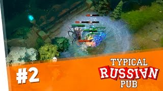 TRP Typical Russian Pub #2