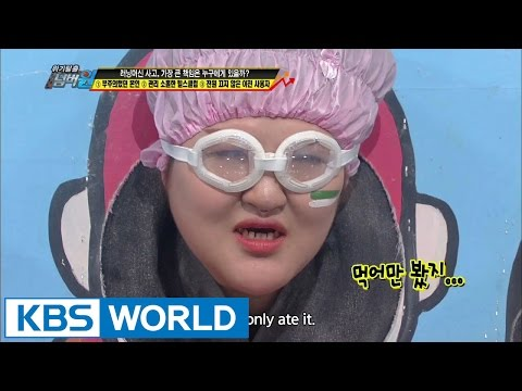 Safety First | 위기탈출 넘버원 – Fitness Center, Tonics  (2014.08.27)