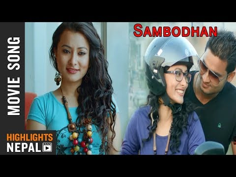 Aaja Aaja Ko Ho Ki Hijo Bholi Ko Ho| sambodhan Nepali Movie Songs Hd - Ft Namrata Shrestha video