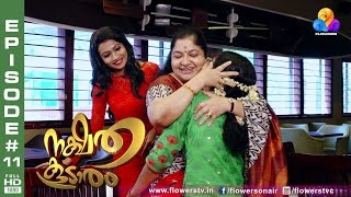 Nakshathra Koodaram - Full Episode#11- K S Chithra with Anjana