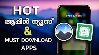MUST DOWNLOAD Apps in Malayalam