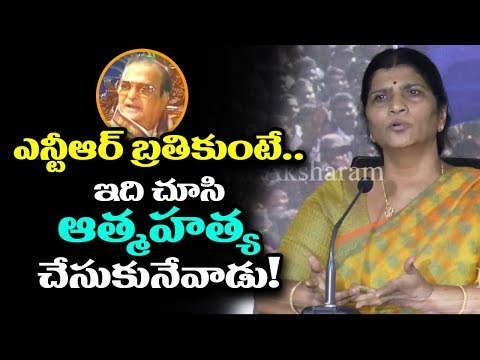 Lakshmi Parvathi comedown heavily on Chandrababu over his politics | Attack on YS Jagan