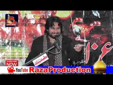 Zakir Mudasar Iqbal Jhamrah | 2 March 2019 | Shahin Colony Gujrat | Raza Production