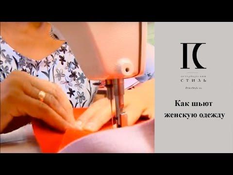 """""""Петебургский стиль"""" - женская одежда от производителя оптом и в розницу. Интернет-магазин. Франшиза"""