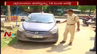 Police Arrested Red Sandalwood Smugglers Near Tirupati || 3 Bikes Seized