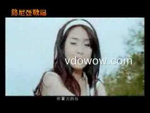 ariel lin sing game's song