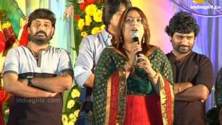 Prem Adda Movie Audio Launch | Latest Kannada Movie