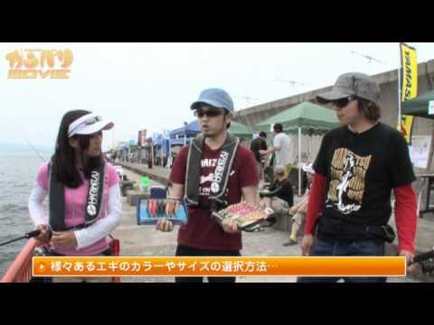エギング アオリイカ動画|タックル紹介&実釣解説! カンパリ
