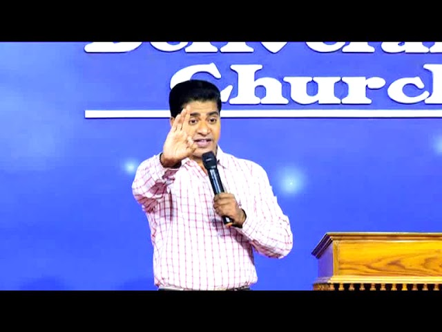 Pr.Shajan George - Deliverance By FireDBF 09 02 2018