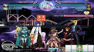 Vocaloid vs Idolmaster (AK1 BLUE VS RED) 4v4 MUGEN Battle #6 Series!!!