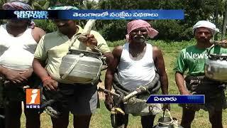 AP Govt Negligence On Kallu Geetha Karmikulu Problems In Eluru | Ground Report | iNews