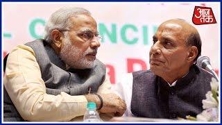 UP BJP legislature Party Meeting To Decide CM Candidate, Rajnath Singh Leads Race