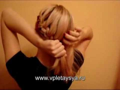 Как плести французскую косу