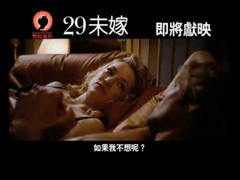 凶宅藏私 (Dream House )電影預告