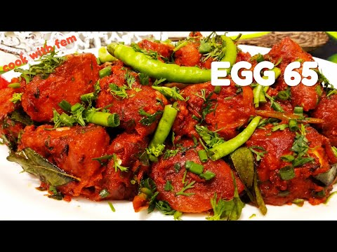 Egg 65 Recipe | अंडा  65 | Hot & Spicy Egg 65 - Simple & Delicious | एग - 65 रेसिपी - English Subs
