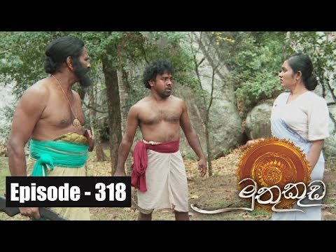 Muthu Kuda | Episode 318 25th April 2018