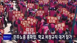 타이틀+주요뉴스(10월20일, 수)